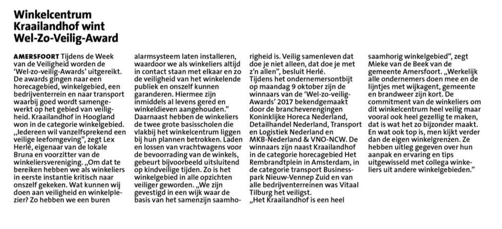 Businesspark Nieuw-Vennep Zuid in de stad Amersfoort 11-10-17